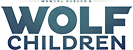 Wolf Children the Movie Logo